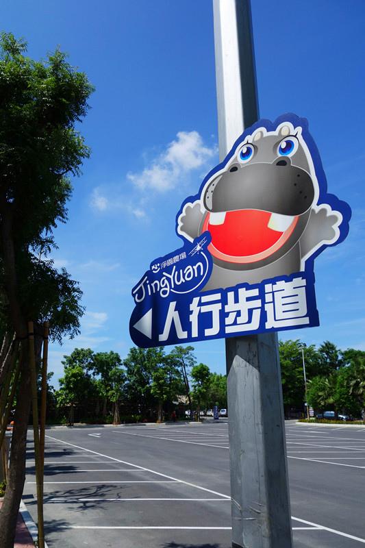 DSC03347_副本