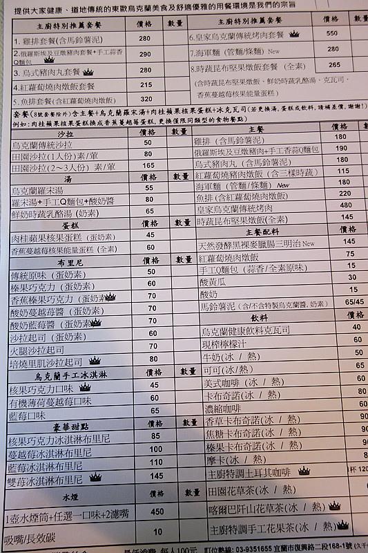 DSC05430_副本