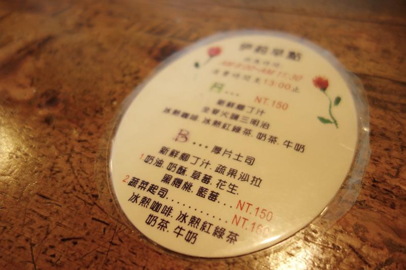 DSC05963_副本