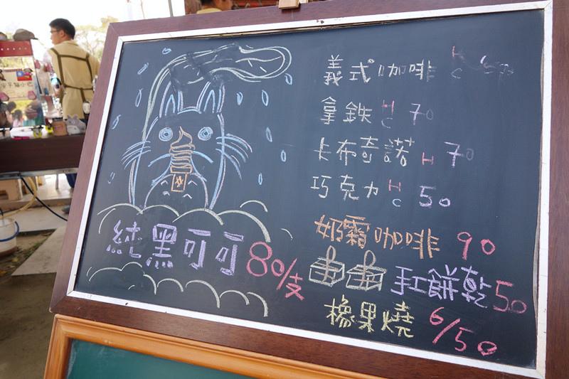 DSC05988_副本