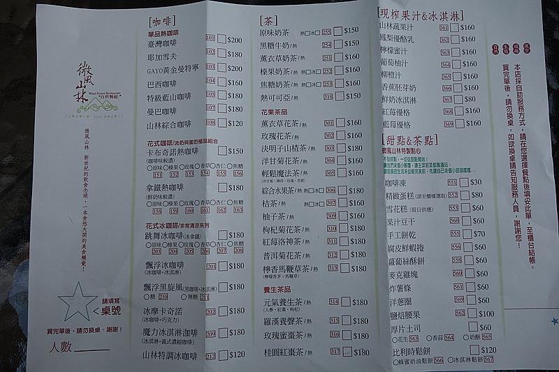 DSC06240_副本