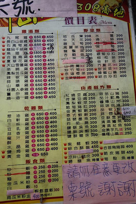 DSC06489_副本