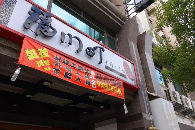 DSC06940_副本