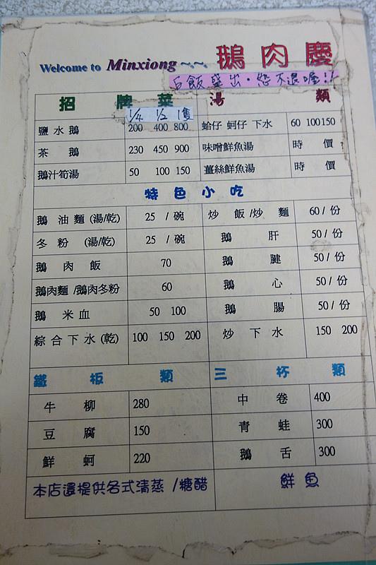 DSC07234_副本
