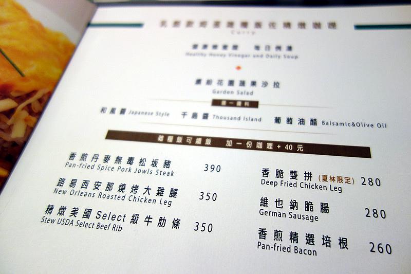 DSC07365_副本