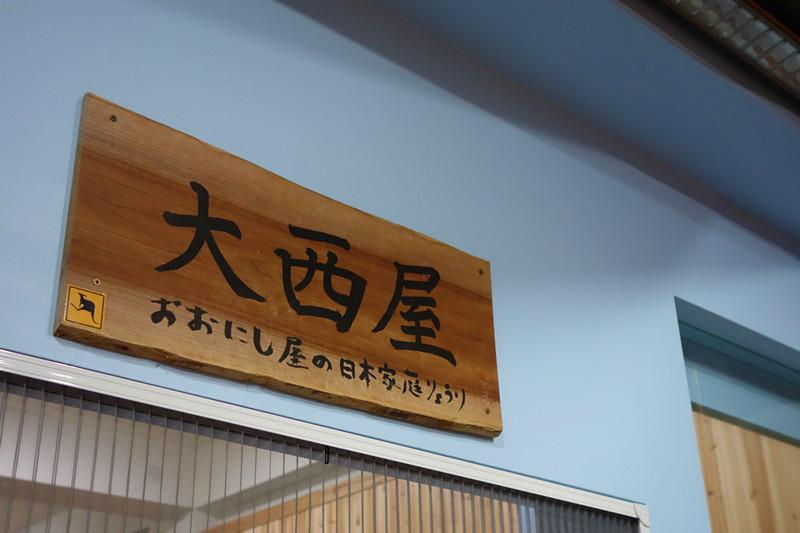 DSC07429_副本
