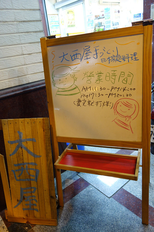 DSC07430_副本
