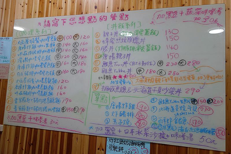 DSC07431_副本