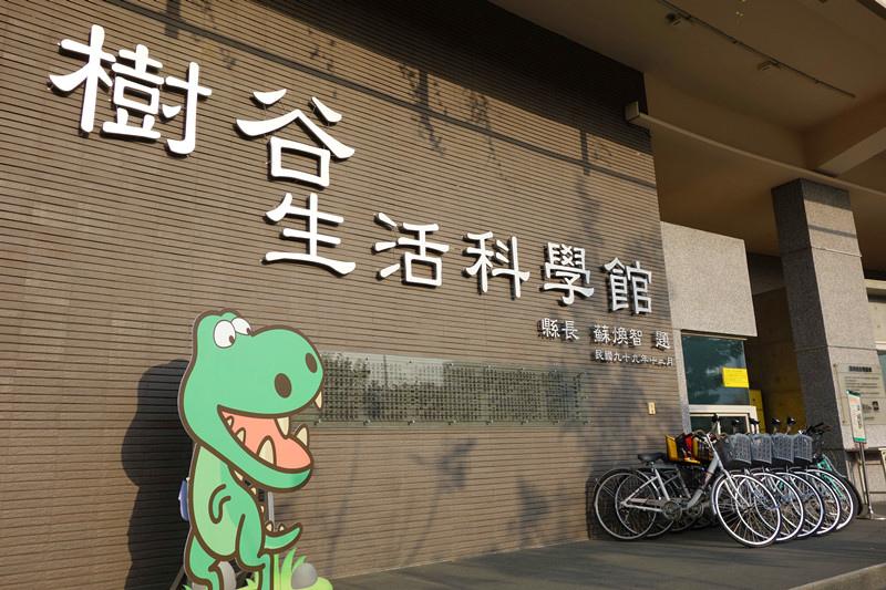 DSC07465_副本