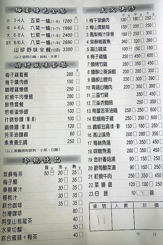 DSC07494_副本