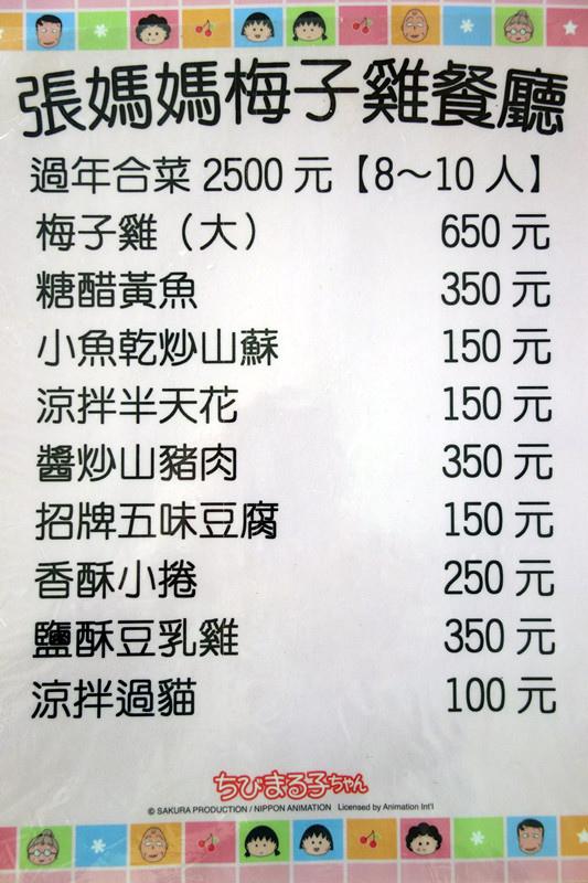 DSC07671_副本