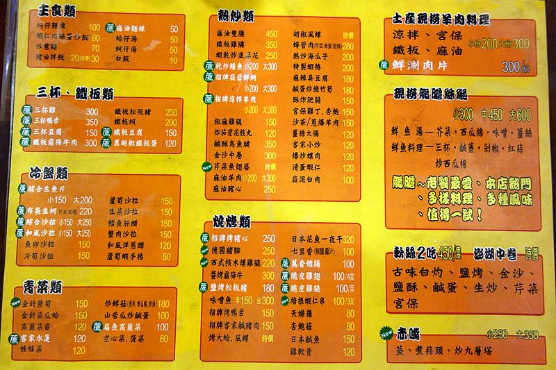 DSC00504_副本