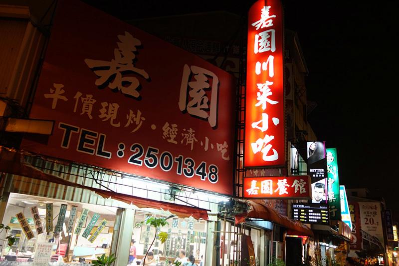 DSC02055_副本