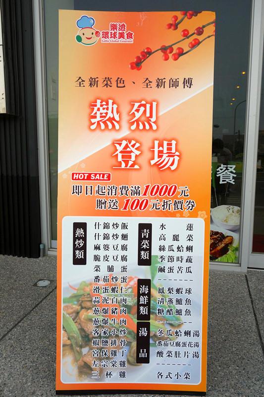 DSC02294_副本