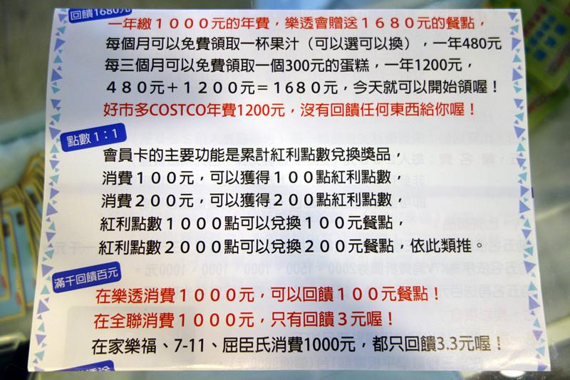DSC02331_副本