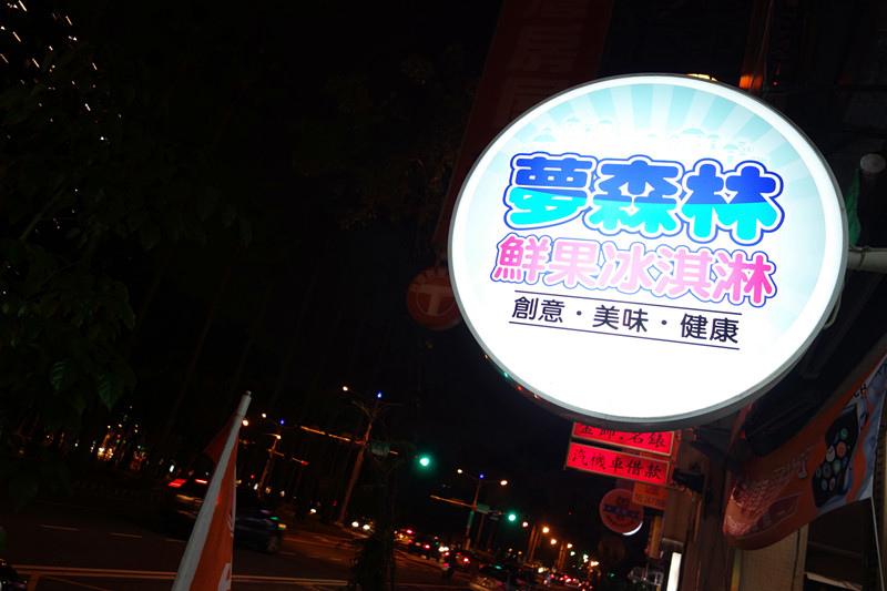 DSC02390_副本