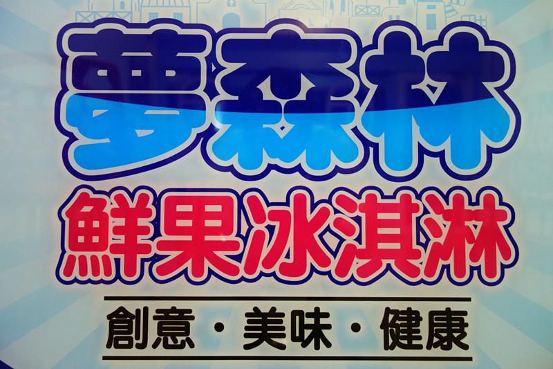DSC02396_副本