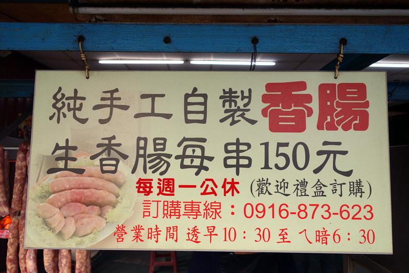 DSC02480_副本