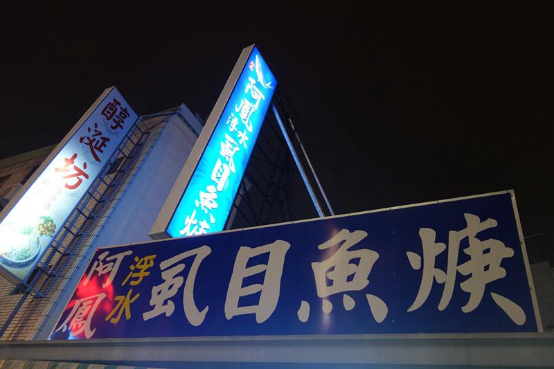 DSC02491_副本
