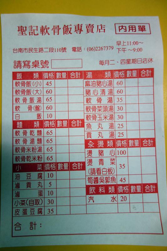 DSC02528_副本