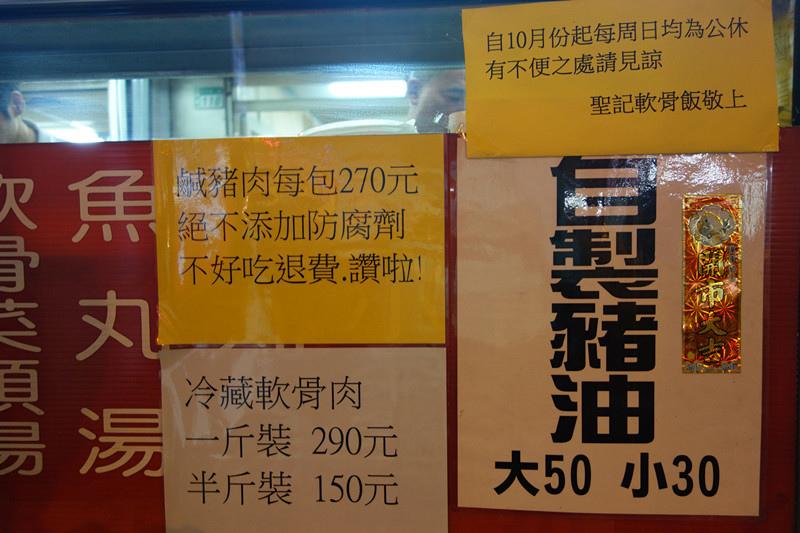 DSC02529_副本