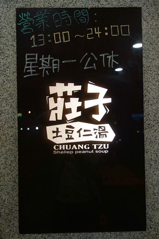 DSC02538_副本