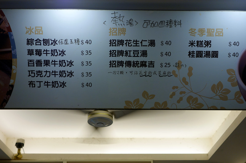DSC02542_副本