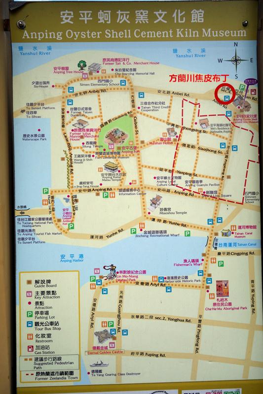 DSC02640_副本
