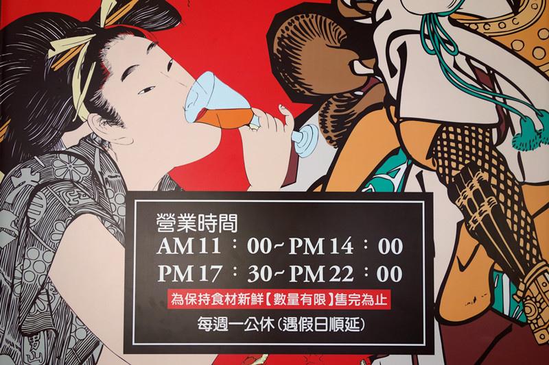 DSC02714_副本