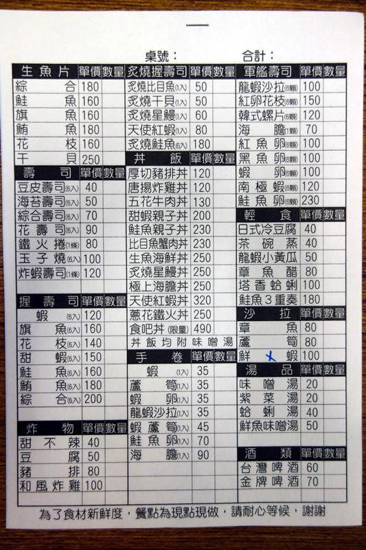 DSC02732_副本