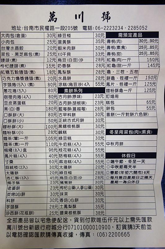 DSC02811_副本