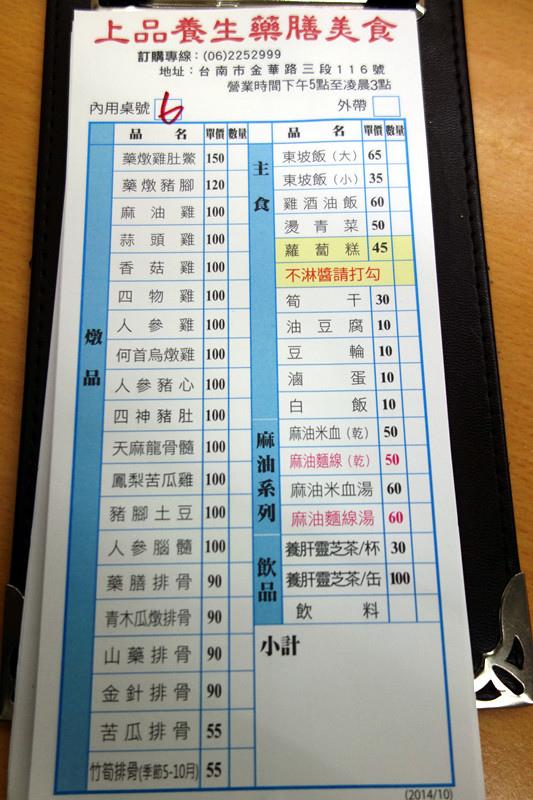 DSC02870_副本