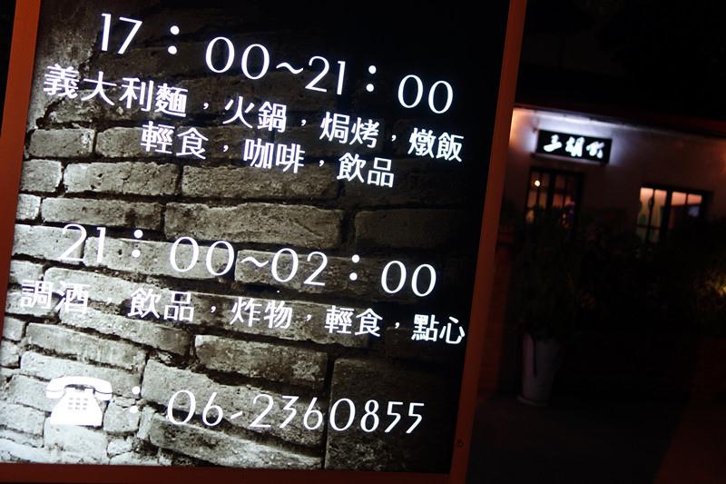 DSC02949_副本