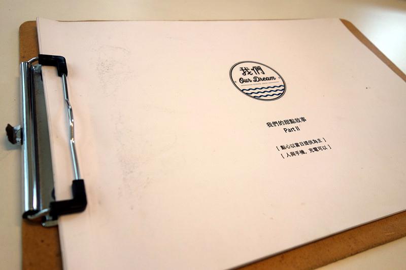 DSC03195_副本