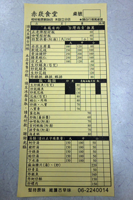 DSC03237_副本