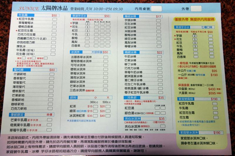 DSC03252_副本