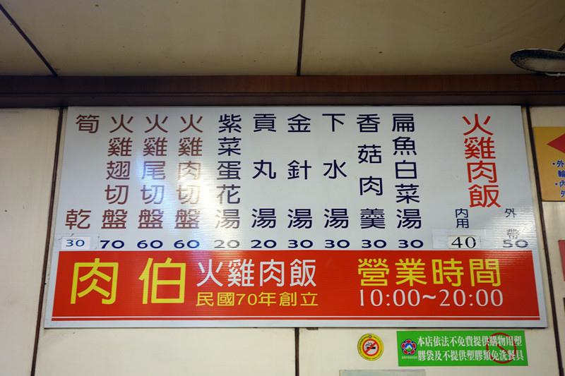 DSC03264_副本