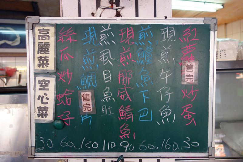 DSC03687_副本