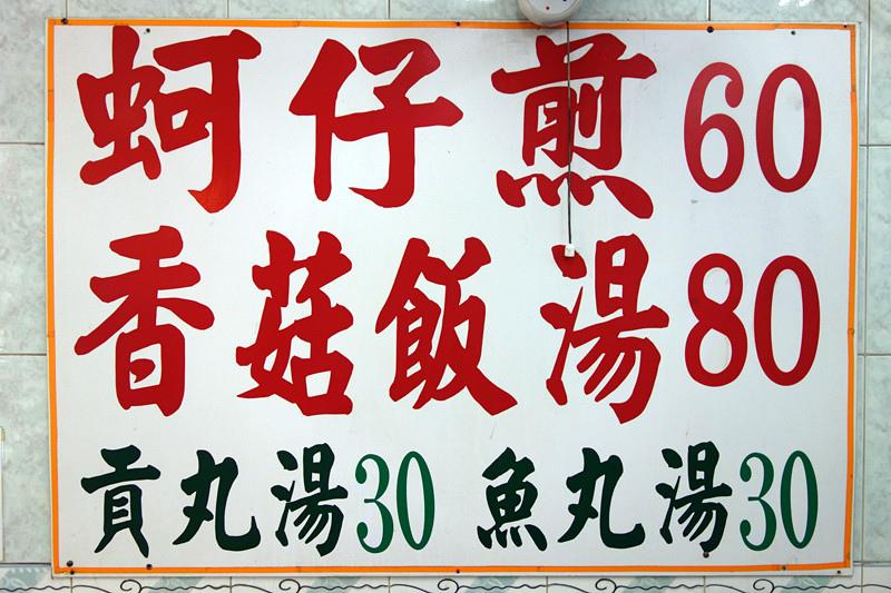 DSC03758_副本