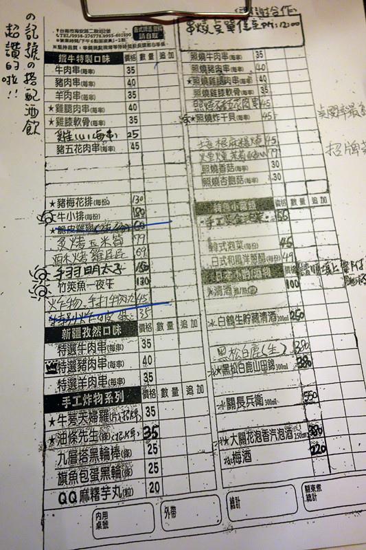 DSC03866_副本