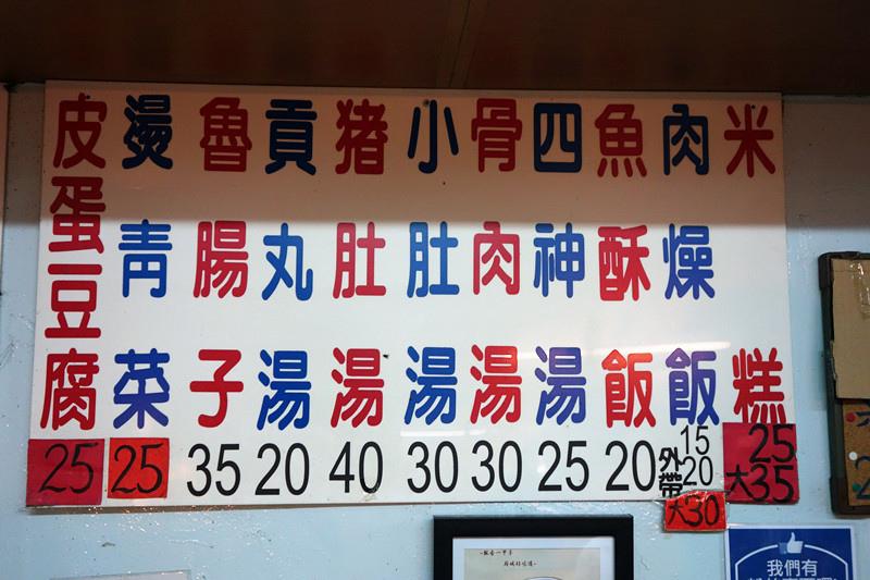DSC03884_副本