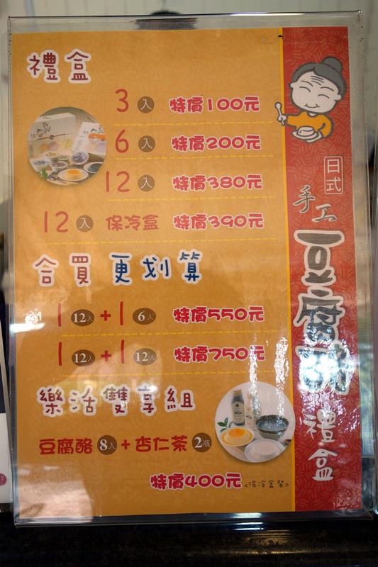 DSC04006_副本