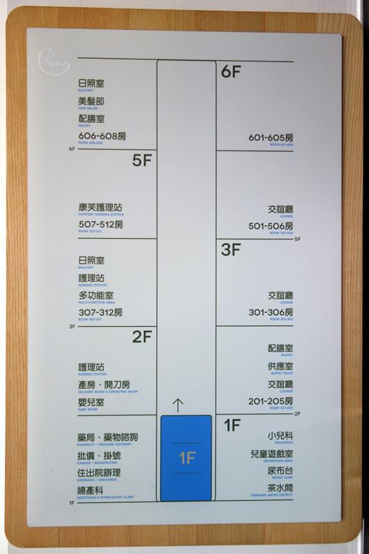 DSC04190_副本