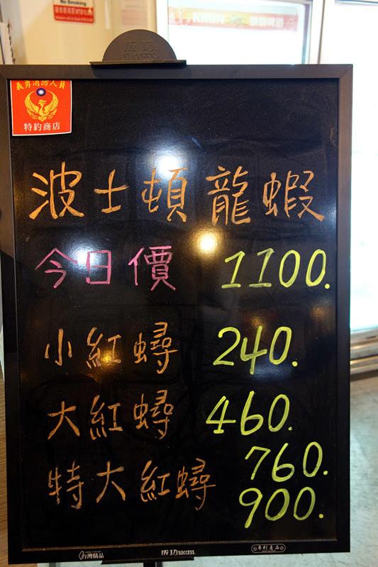 DSC04251_副本