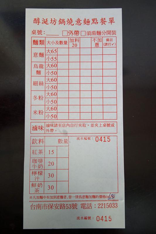 DSC04794_副本