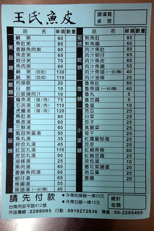 DSC04850_副本