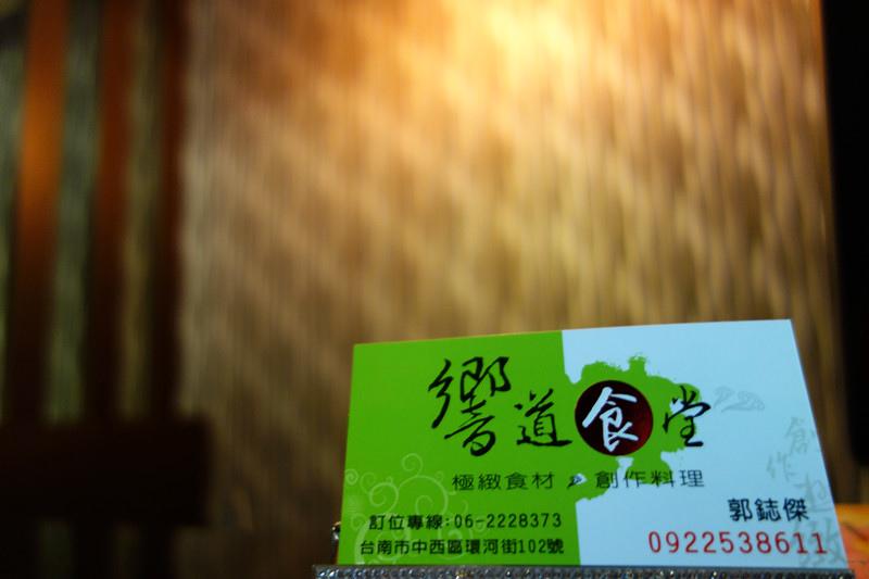 DSC05042_副本