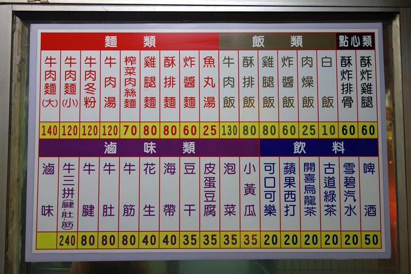 DSC05087_副本