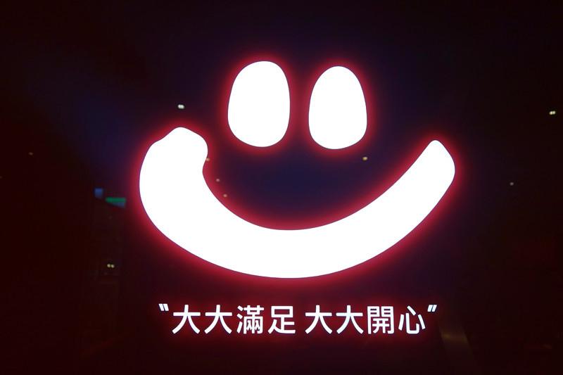 DSC06030_副本