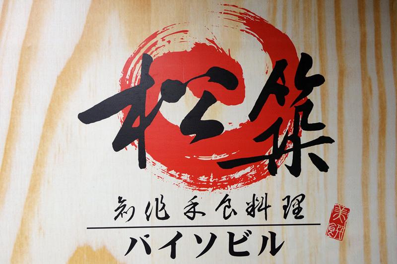 DSC06890_副本